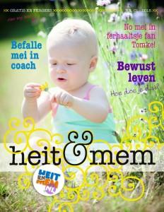 cover1-2015-grut