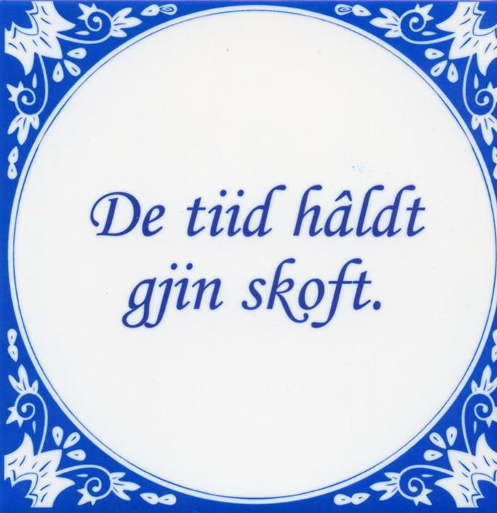 de_tiid_hald_gjin_skoft