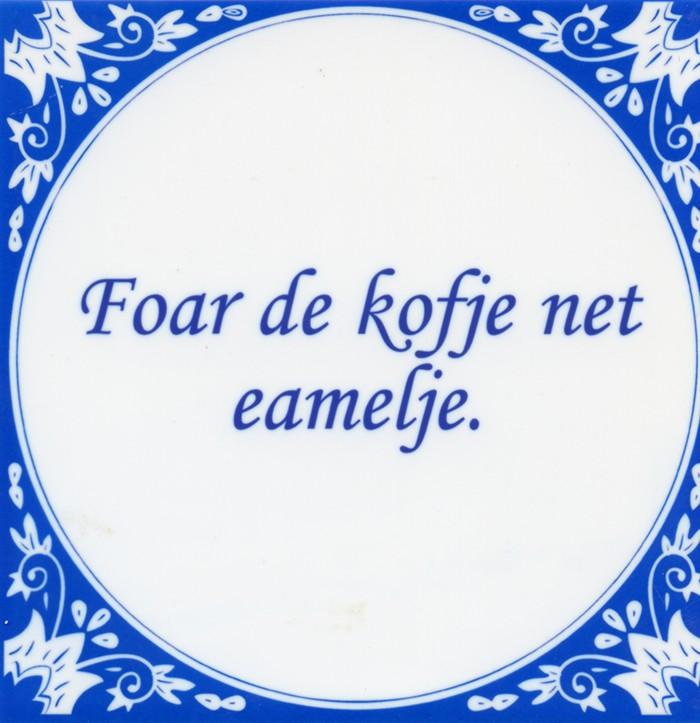 foar_de_kofje_net_eamelje