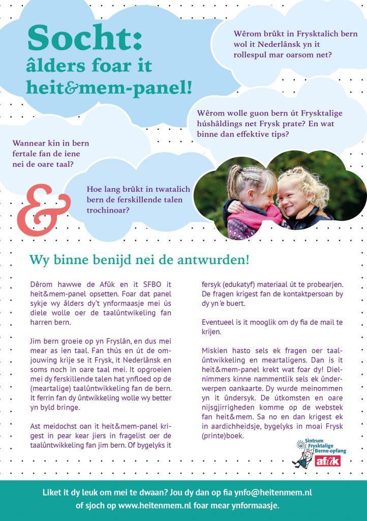 heitenmem-panel-2016-sunder-snijtekens-1
