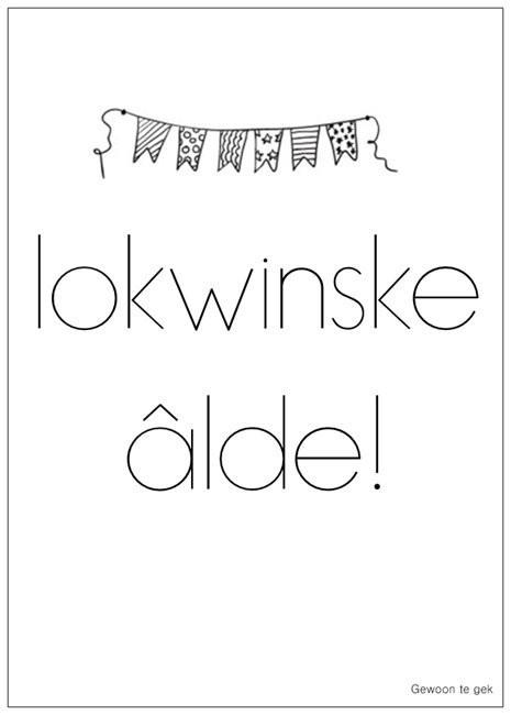 lokwinske_alde