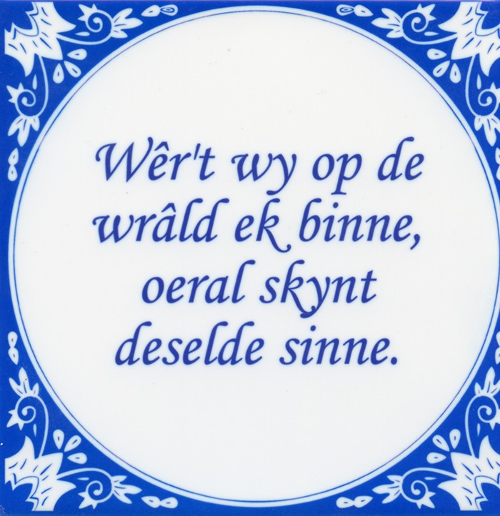 wert_wy_op_e_wrald_ek_binne
